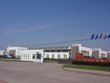 Modine Puxin Thermal System (Jiangsu) Co., Ltd