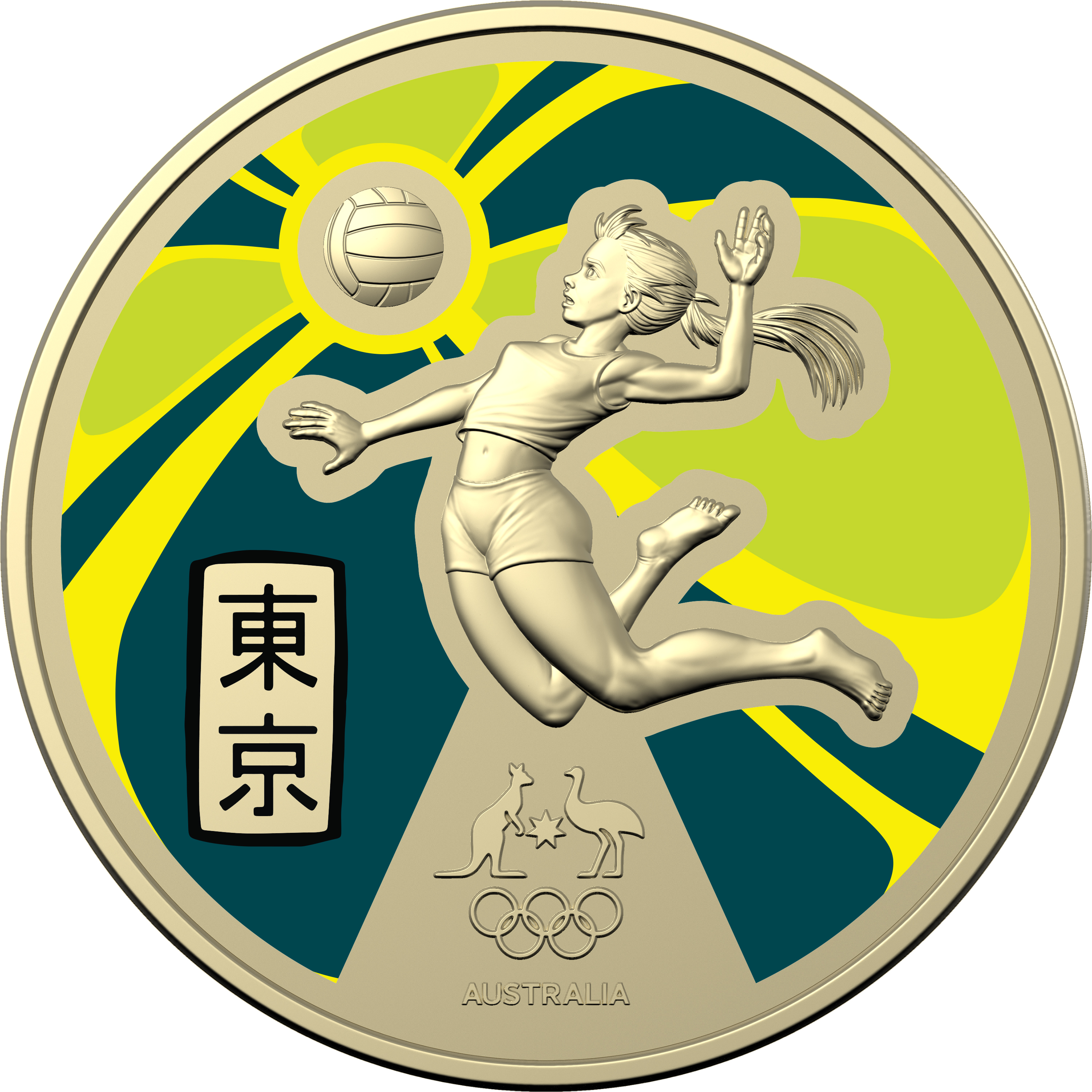 Australia's 2020 coins for 2021 Olympics - All About Coins