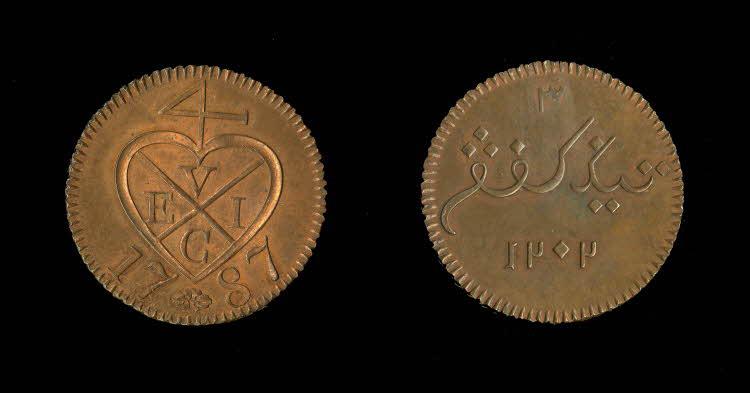 3-keping-coin-75354.jpg