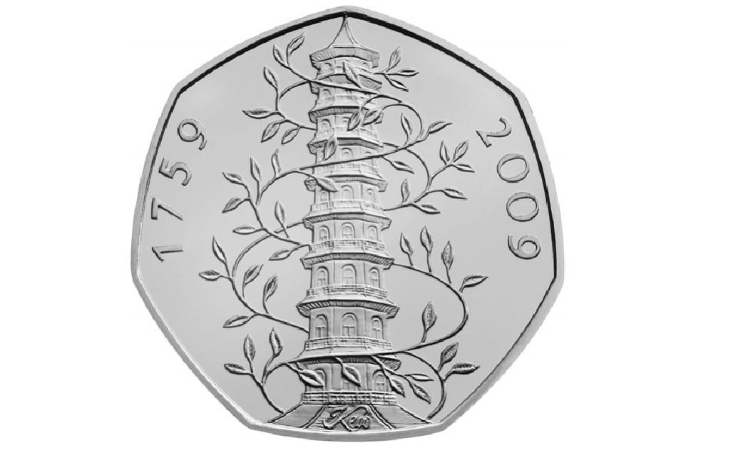 Kew-Gardens-50p-Coin-2009-42956.png