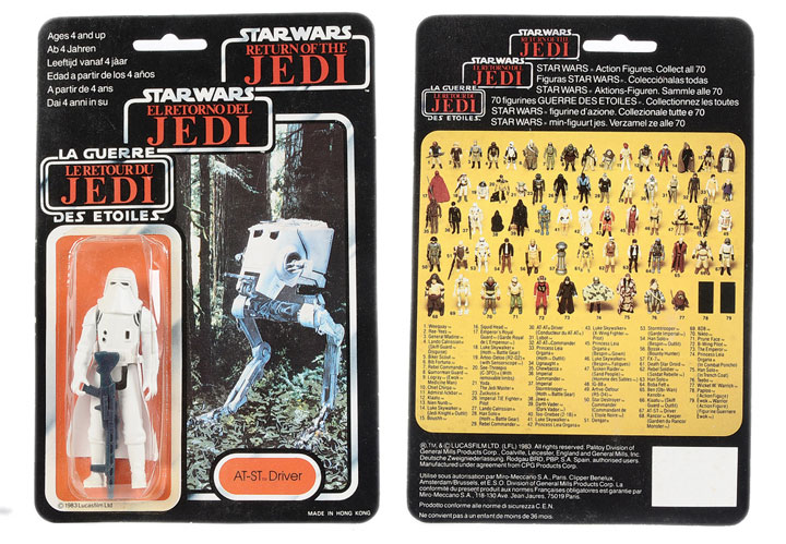 Star Wars Vintage Action Figure Price Guide Collectors Club Of Great Britain
