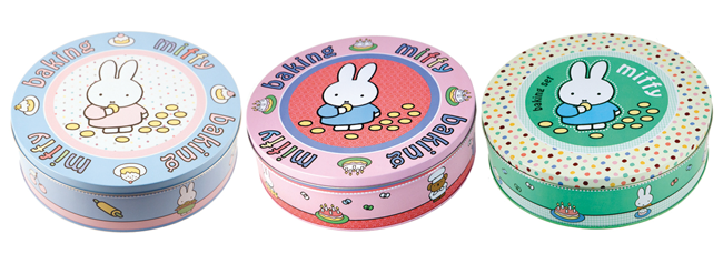 miffy baking set