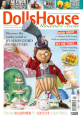 DHMS-Front-cover-04-2017-33101.jpg