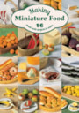 Making-Miniature-Food-76116.jpg