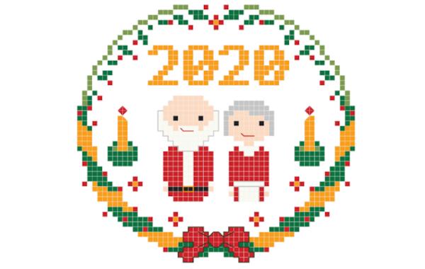 santa and mrs claus 2020 crossstitcher design by stitch people