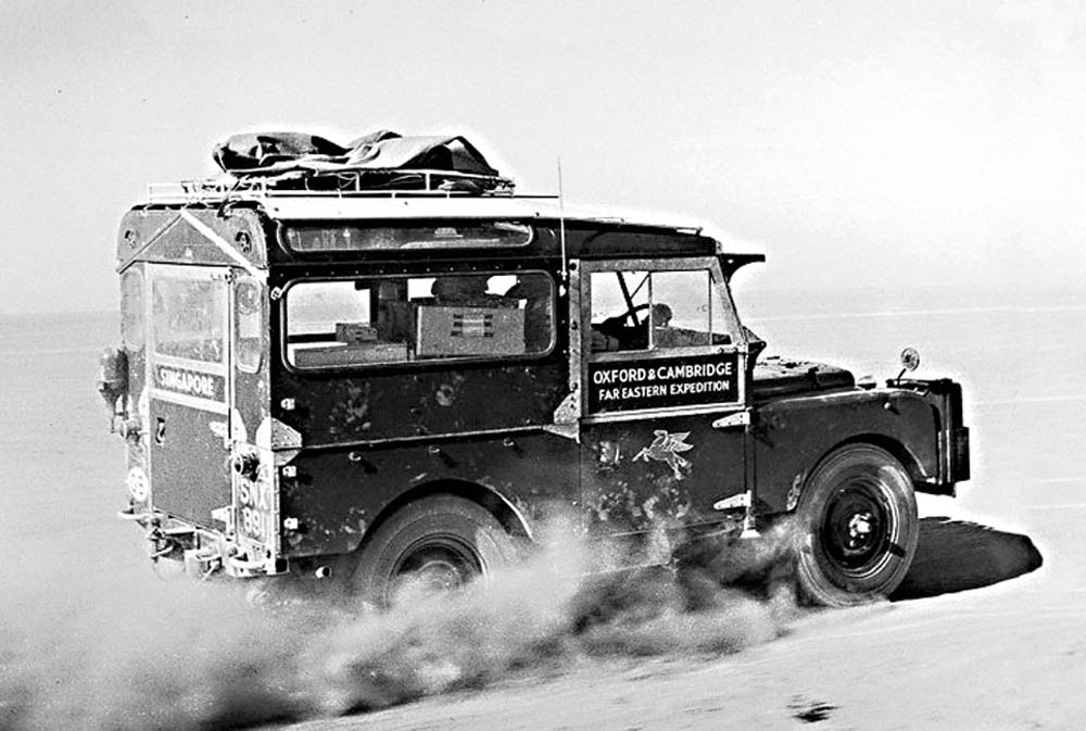 First overland 1955 London to Singapore Series I