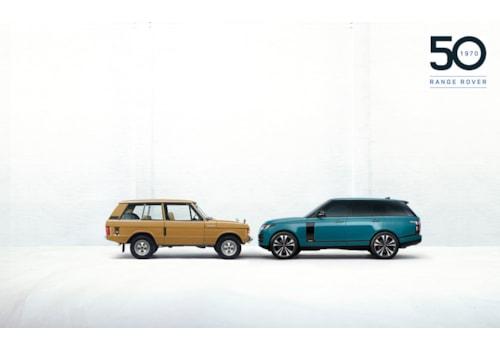 Range Rover 50 edition