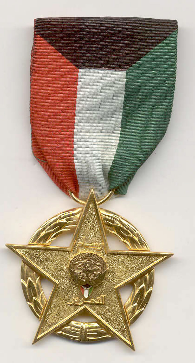 The First Grade medal