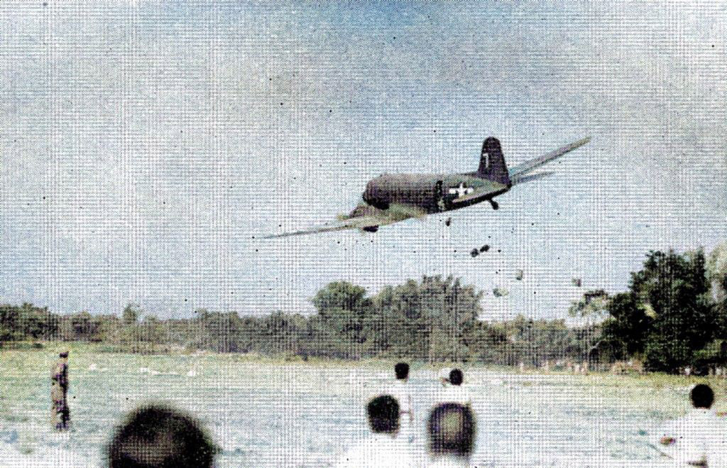 US Dakota dropping supplies at low level to Chinese guerilla forces