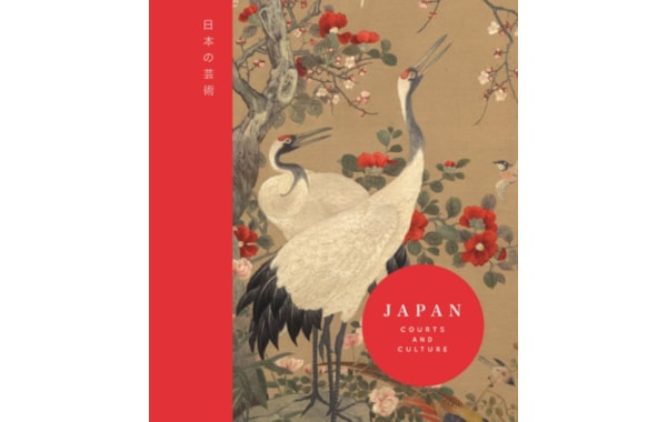 Japan Courts and Culture book