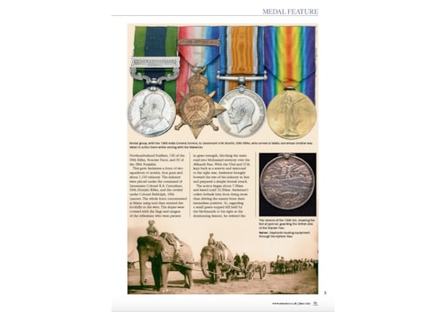North-West-Frontier-medals-09890.jpg
