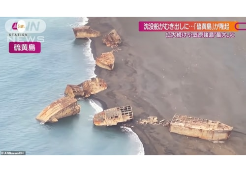 Ships washed up (ANN news CH)