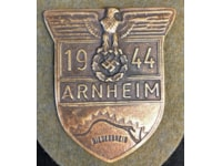 Fake Arnheim shield