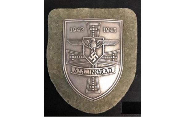 Stalingrad shield design