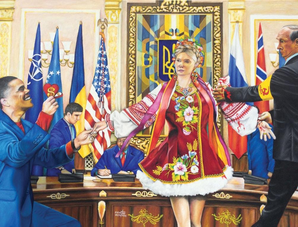 Ukraine: The Unfortunate Bride