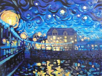 Lights of Oban