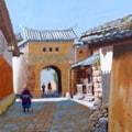 Village gate near Dali, Yunnan province, China