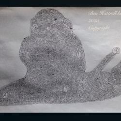 "African Snail labyrinth ( increased contrast ""N"" crop edit)"