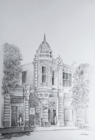 No.69 Krasnaya Street
