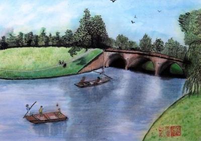 trinity bridge reize