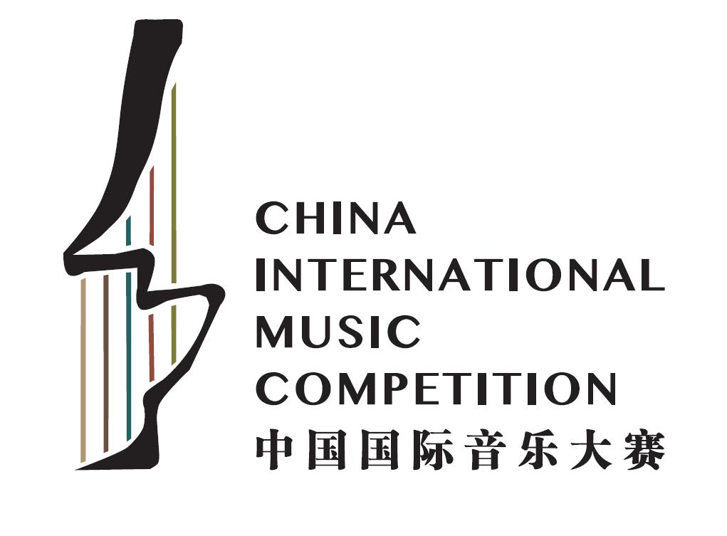 China International Music Competition