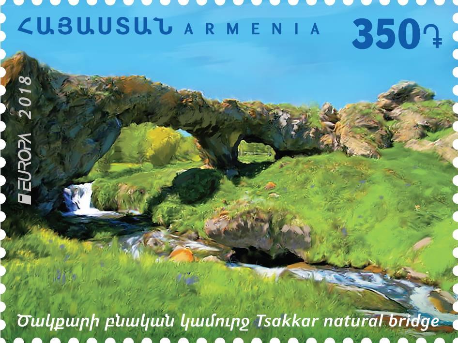 Armenia Europa Stamp