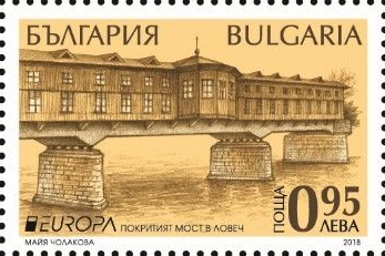 Bulgaria Europa Stamp