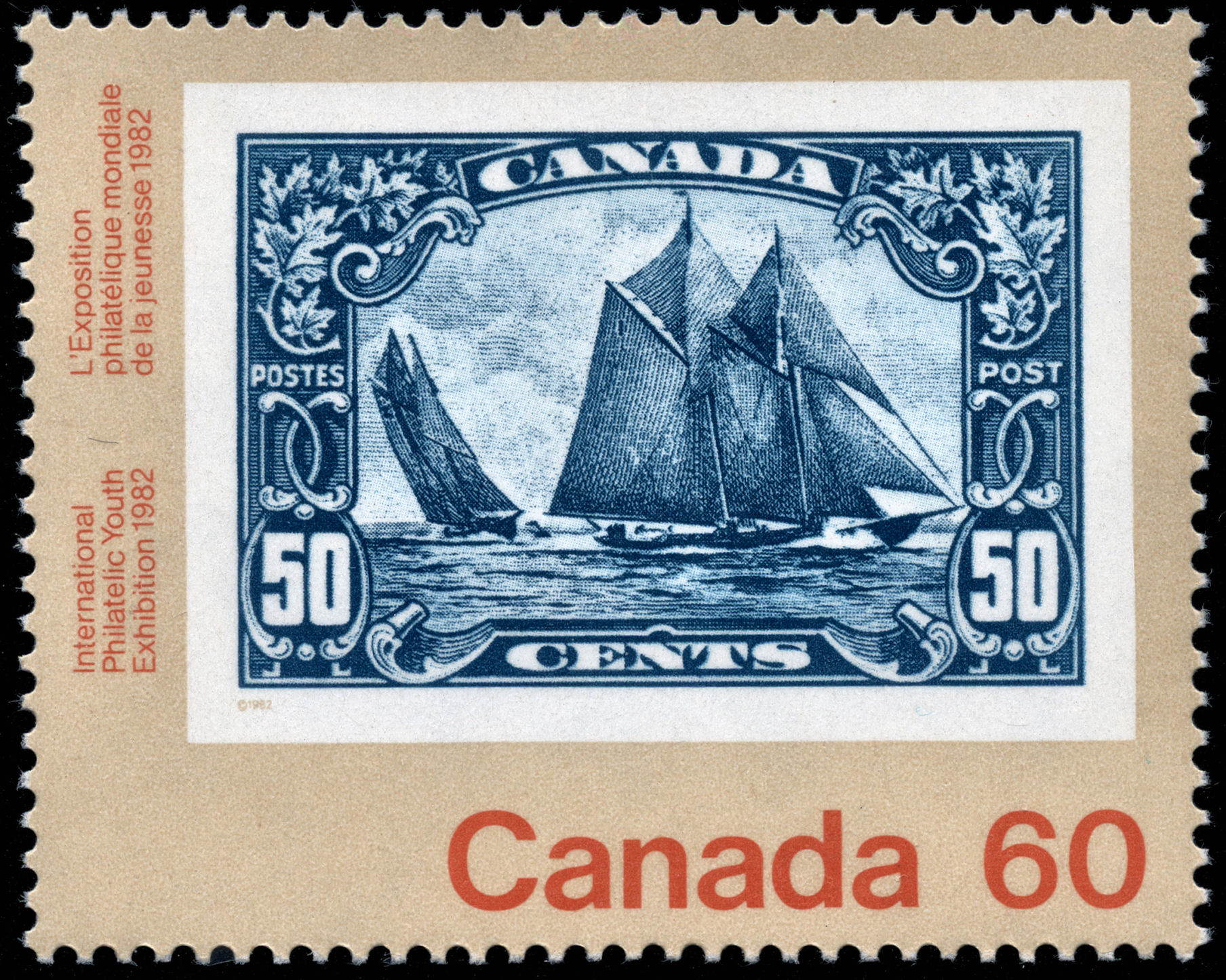 1982 Canada Stamp - stamp on stamp - Bluenose