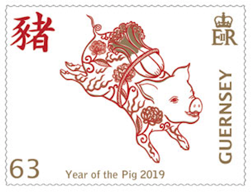 Guernsey Stamps 2019: Year of the Pig - All About Stamps