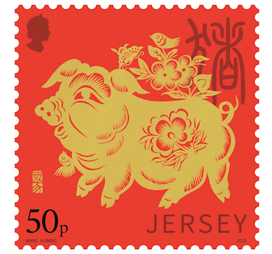 Jersey Stamps 2019 Year Of The Pig 4 January