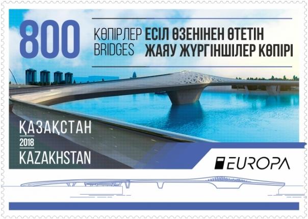 Kazakhstan Europa Stamp 2018
