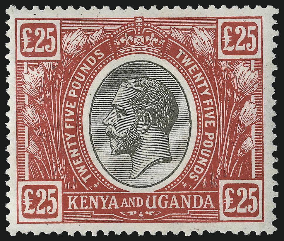 Kenya and Uganda £25 stamp