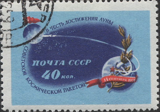 Sputnik and the space race on stamps - All About Stamps