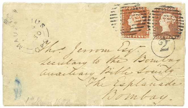 Bombay cover - postal history gems