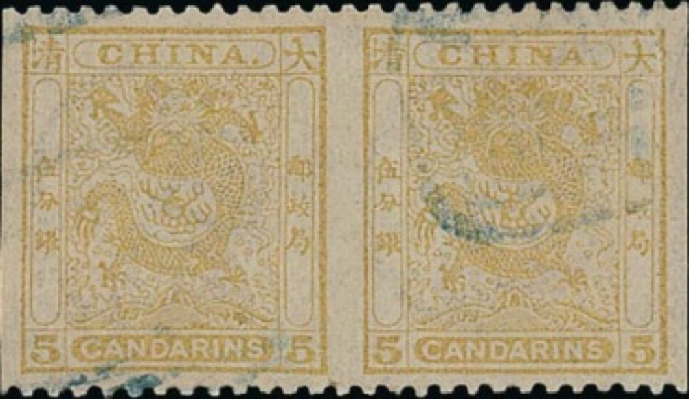 Small dragons five candereen stamp