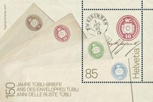 swiss_stamp-86567.jpg