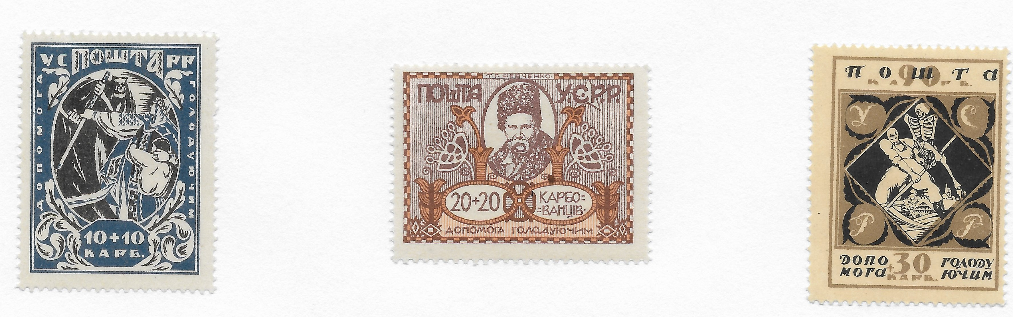 The brief independence of the Ukraine: expert stamp blog