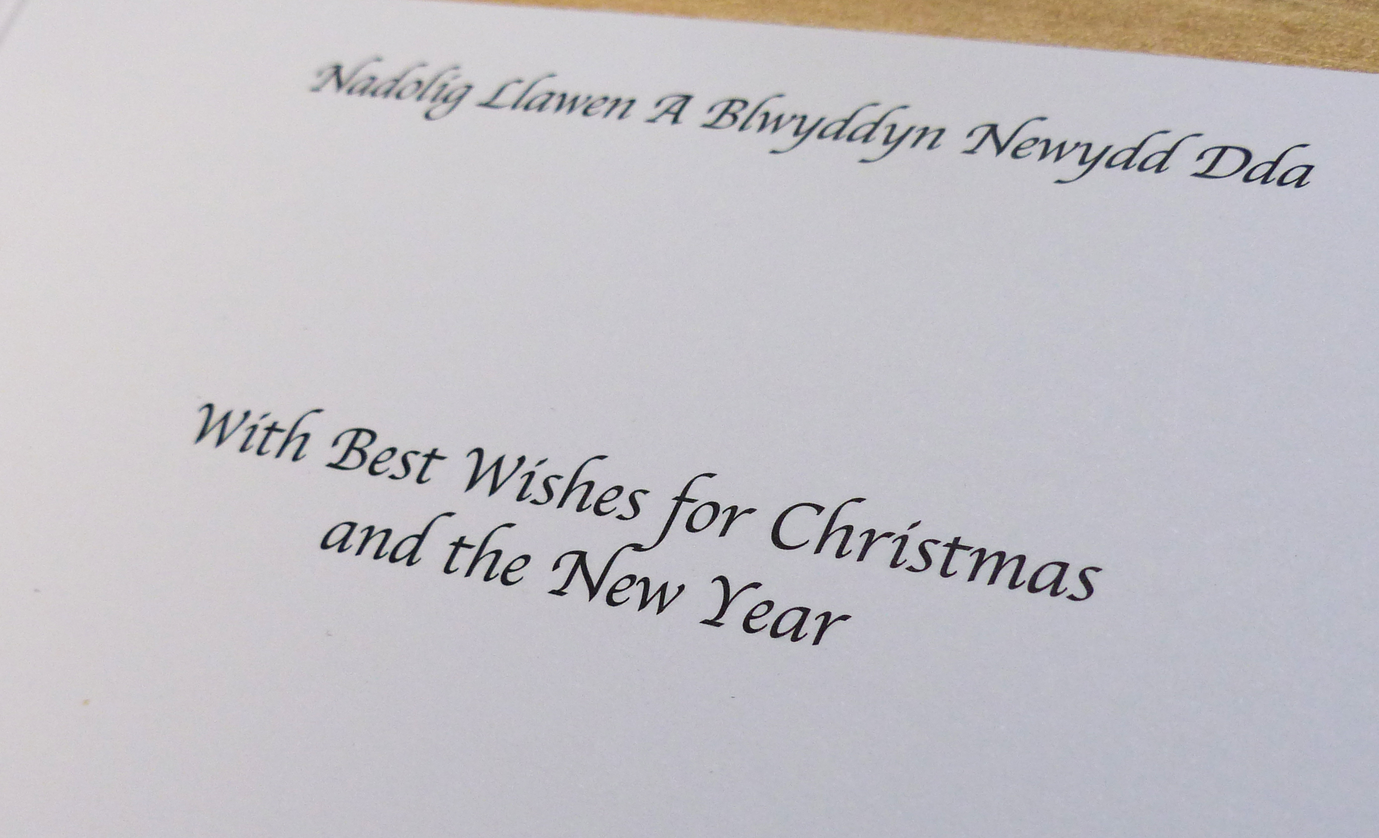 Welshpool and Llanfair christmas card