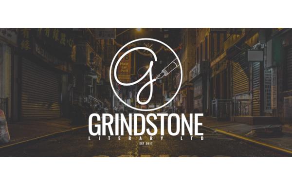 grindstone-42110.png